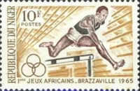[African Games, Brazzaville, type CM]