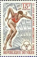[African Games, Brazzaville, type CN]