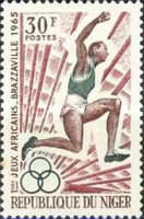[African Games, Brazzaville, type CP]
