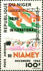 [Airmail - International Fair, Niamey, Typ CW]
