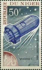 [Airmail - Space Flight, type DT]