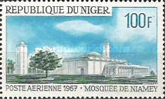 [Airmail - Mosque of Niamey, Typ EB]
