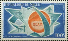 [Airmail - O.C.A.M. Conference, Niamey, type FH]