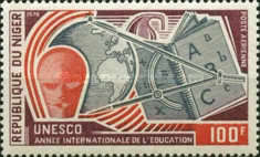 [Airmail - International Education Year, type HR]