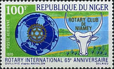 [Airmail - The 65th Anniversary of Rotary International, type HV]