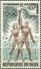 [Airmail - The 75th Anniversary of Modern Olympic Games, type JK]