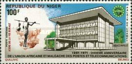 [Airmail - The 10th Anniversary of African and Malagasy Posts and Telecommunications Union, Typ JX]