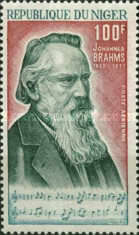 [Airmail - The 75th Anniversary of the Death of Johannes Brahms, Composer, 1833-1897, type KO]