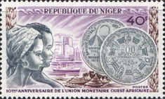 [The 10th Anniversary of West African Monetary Union, type LN]