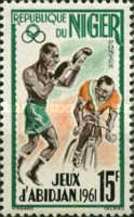 [Abidjan Games, 1961, type P]