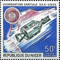 [Airmail - Apollo-Soyuz Space Test Project, type PD]