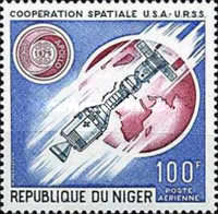 [Airmail - Apollo-Soyuz Space Test Project, type PE]
