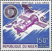 [Airmail - Apollo-Soyuz Space Test Project, type PF]
