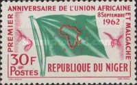 [The 1st Anniversary of Union of African and Malagasy State, Typ S]