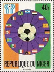 [Football World Cup - Argentina, Typ VD]