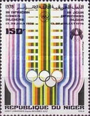[Airmail - The 3rd African Games, Algiers, Typ VJ]