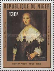[Airmail - The 375th Anniversary of the Birth of Rembrandt, 1606-1669, type YQ]