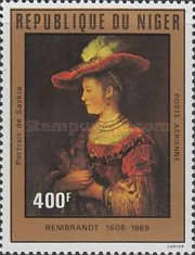 [Airmail - The 375th Anniversary of the Birth of Rembrandt, 1606-1669, Typ YS]