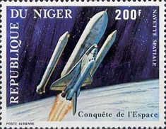[Airmail - Successful Flight of the Space Shuttle, Typ ZB]