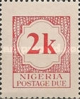 [Numeral Stamps - New Currency, type B]