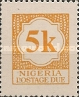 [Numeral Stamps - New Currency, type B2]