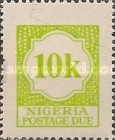 [Numeral Stamps - New Currency, type B3]