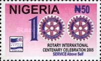 [The 100th Anniversary of Rotary International, type AAF]