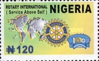 [The 100th Anniversary of Rotary International, type AAG]