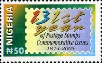 [The 131st Anniversary of Commemorative Postage Stamps, type AAH]