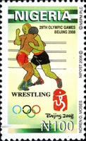 [Olympic Games - Beijing, China, type ABT]
