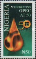 [The 50th Anniversary of OPEC, type ABY]