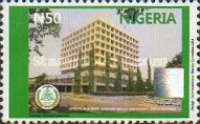 [The 50th Anniversary of Ahmadu Bello University, type ACY]
