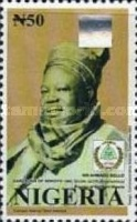 [The 50th Anniversary of Ahmadu Bello University, type ACZ]