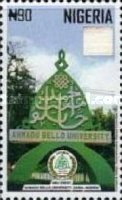 [The 50th Anniversary of Ahmadu Bello University, type ADA]
