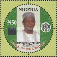 [The 100th Anniversary of Nigeria - Presidents, type ADO]