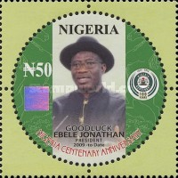 [The 100th Anniversary of Nigeria - Presidents, type ADP]