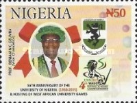 [West African University Games - The 55th Anniversary of the University of Nigeria, type ADQ]