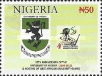[West African University Games - The 55th Anniversary of the University of Nigeria, type ADR]