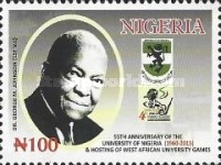 [West African University Games - The 55th Anniversary of the University of Nigeria, type ADS]
