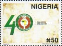 [The 40th Anniversary of ECOWAS, type ADU]