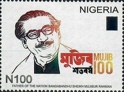 [The 100th Anniversary of the Birth of the Father of Bangladesh, Sheikh Mujibur Rahman, 1920-1975, type AER]