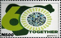 [The 60th Anniversary of Independence, type AET]
