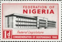 [Independence Commemoration, type AS]