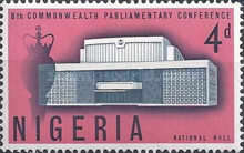 [The 8th Commonwealth Parliamentary Conference, Lagos, type CI]