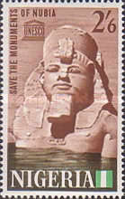 [Nubian Monuments Preservation, type CY]