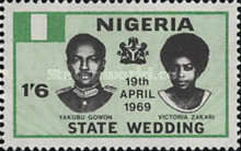 [Wedding of General Gowon, type FM1]