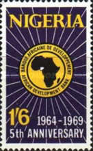 [The 5th Anniversary of African Development Bank, type FO]