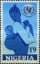 [The 25th Anniversary of UNICEF, type GS]