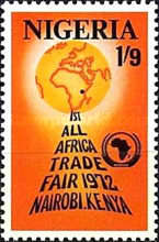 [All-Africa Trade Fair, type GZ]