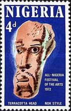 [All-Nigeria Arts Festival, type HE]